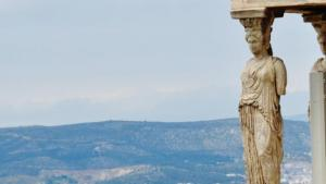 The 2015 Study Trip to Athens